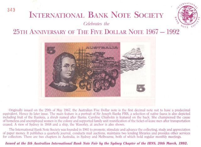 IBNS 25th Anniversary $5 Note 1967 - 1992