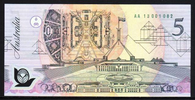 australian 5 dollar note serial numbers aa